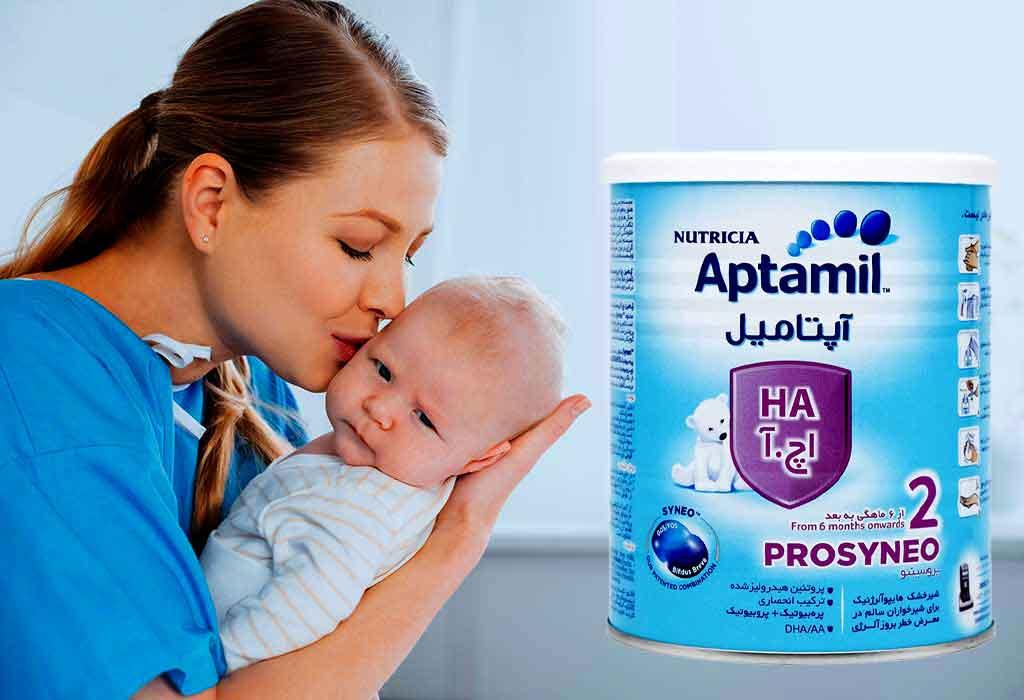 شیر خشک آپتامیل HA2