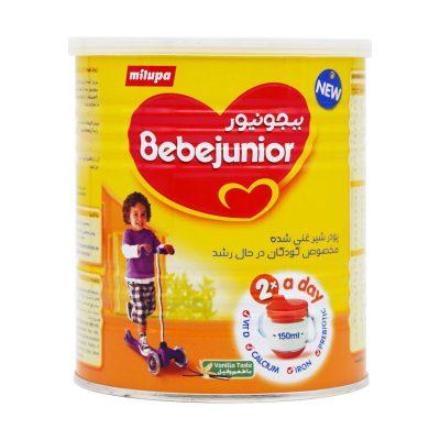 شیر خشک ببجونیور میلوپا | ۴۰۰ گرم | مناسب کودکان در حال رشد