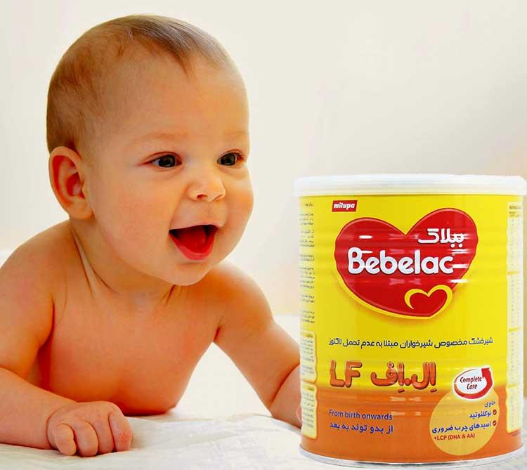 Milupa Bebelac LF Milk Powder