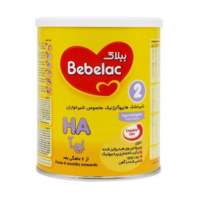 شیر خشک ببلاک اچ آ ۲ میلوپا | ۴۰۰ گرم | شیرخشک هایپو آلرژیک پس از ۶ ماهگی