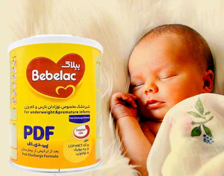 Milupa Bebelac PDF Milk Powder