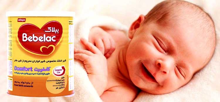 Milupa Bebelac Comfort Milk Powder