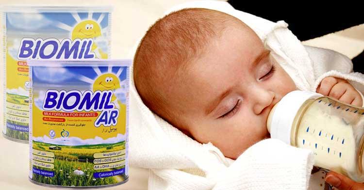Fasska Biomil Ar Milk Powder