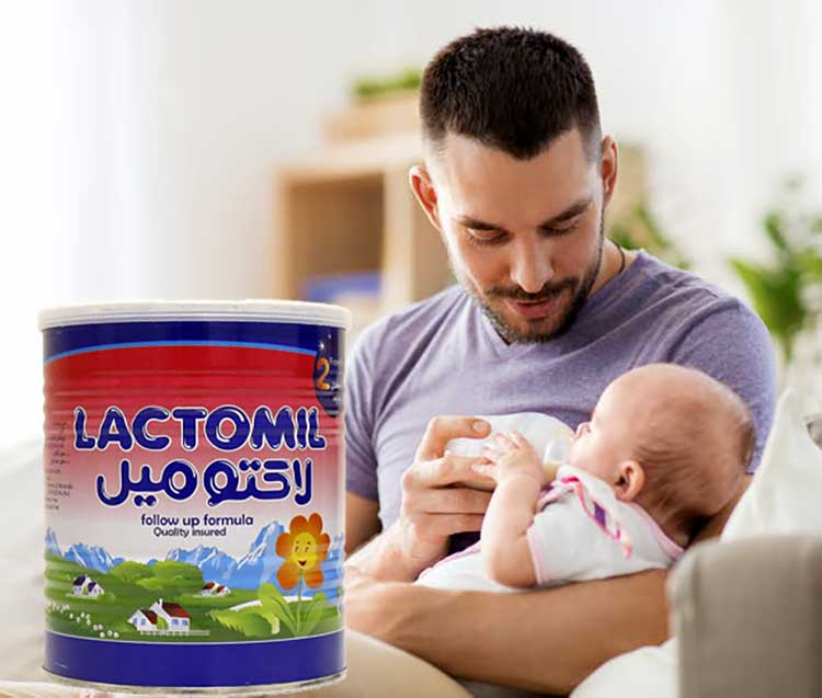 Lactomil 2