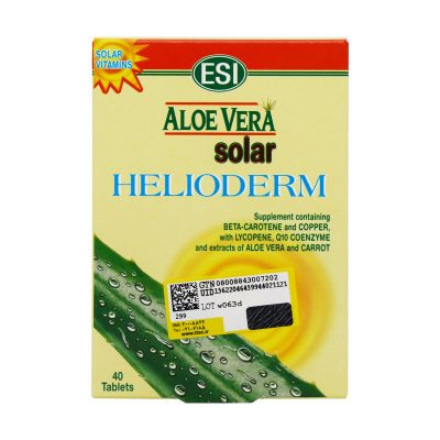 قرص هلیودرم ای اس آی | ۴۰ عدد |تسریع برنزه شدن پوست