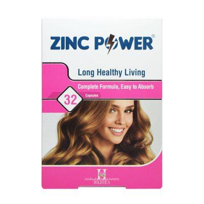 کپسول زینک پاور هولیستیکا | ۳۲ عدد | تقویت پوست، مو و ناخن