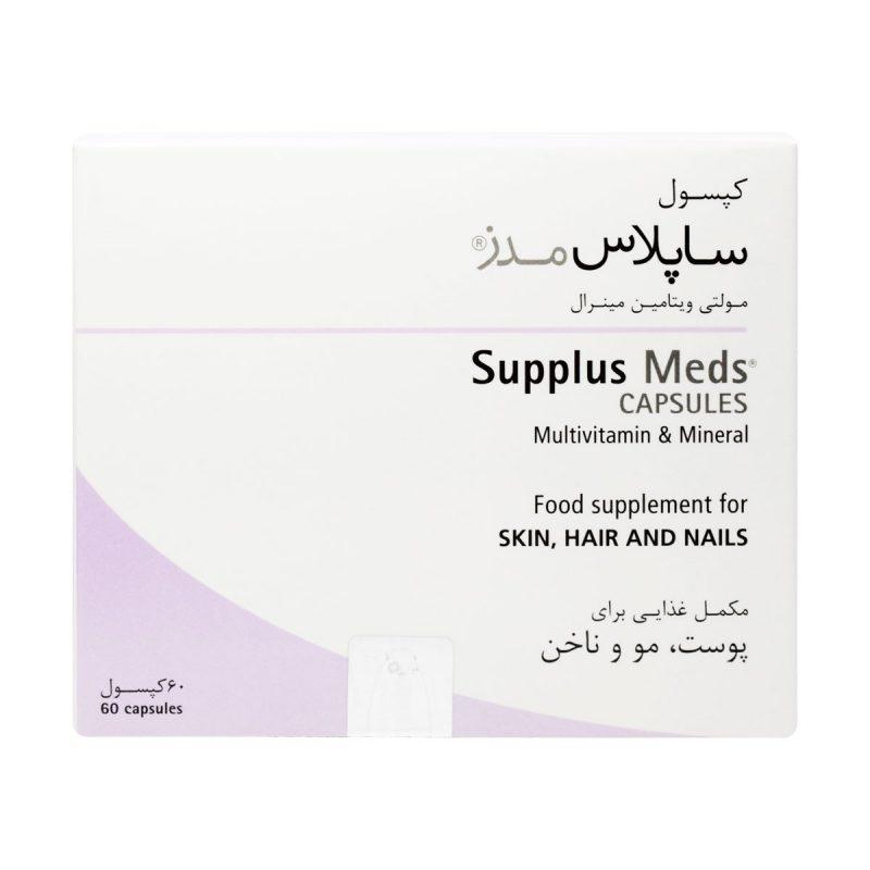 کپسول مولتی ویتامین مینرال ساپلاس مدز 60 عدد