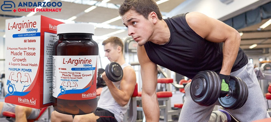 قرص ال آرژنین 1000 میلی گرم هلث اید