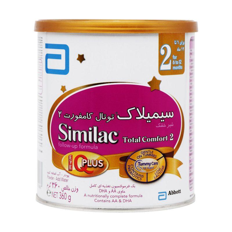 شیر خشک سیمیلاک توتال کامفورت 2 ابوت 360 گرم